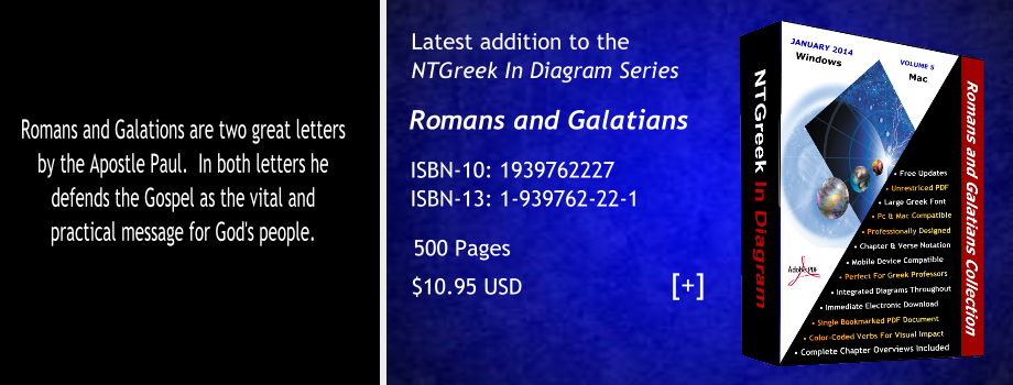Romans and Galatians