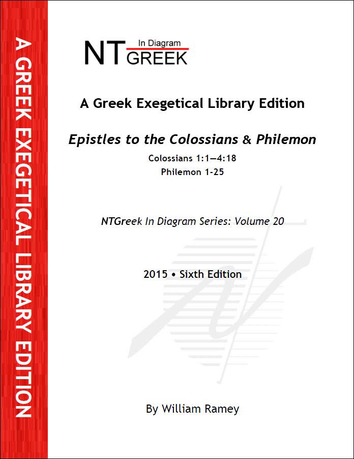 Epistles to the Colossians & Philemon