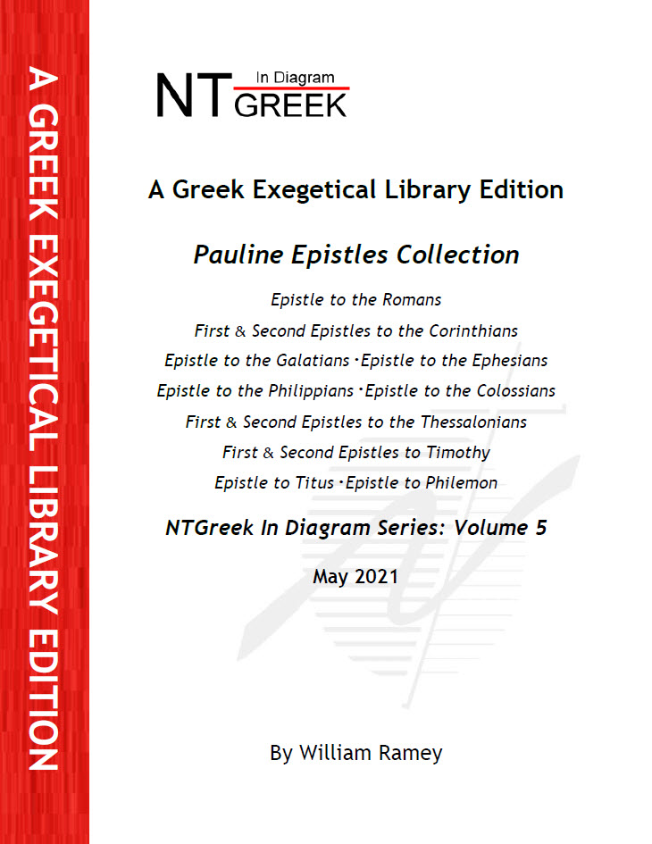 Pauline Epistles Collection