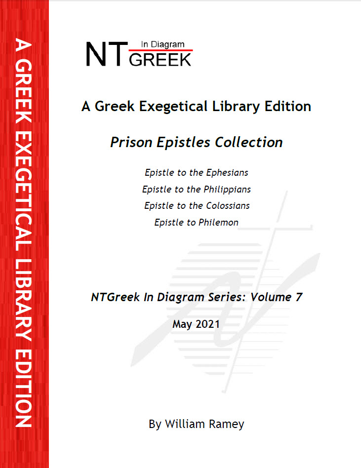 Prison Epistles Collection