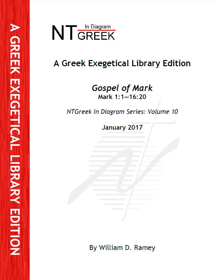 Gospel Of Mark Cover Page