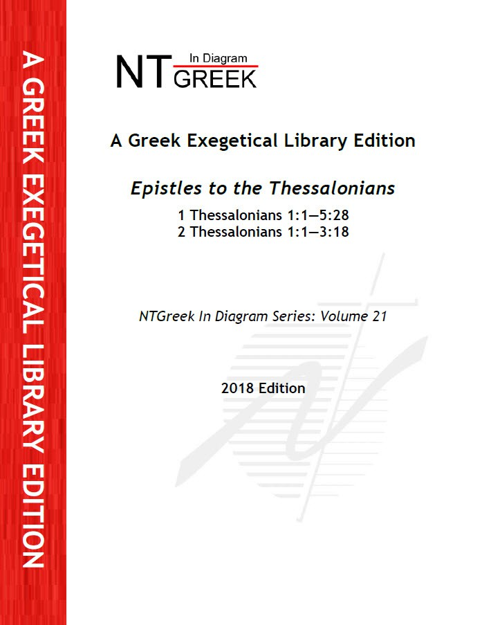The Epistles to the Thessalonians